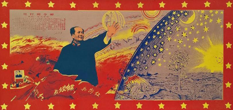 Mao grüßt die alte Welt (mit Team 1968) | 1972